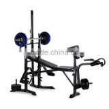 Cheap price hot Foldable Multifunctional weight bench factory directly selling