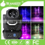 Professional manufacturer 4*25W super beam sharply moving head light for nightclub lighting