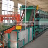 Shoe Factory Rubber Sheet Cooling Machine/Batch Off Cooler/Rubber Slipper Making Machine With Factory Direct Price
