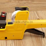 AN409 ANPHY MX5500 Label Gun Price Label Sticker Labeler 8 Charactor 3 colors stock Yellow BLue Red Label size 21*12 mm