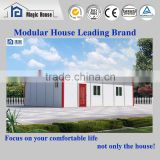 2016 china simple hot sale Fast construction cost-saving prefab homes prefabricated fiberglass houses and villas