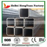 Made In China Hebei HongYuan SGS Railway Steel Rail