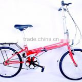 Popular Chinese manufacturing steel 20 inch folding electric bicycle                                                                                         Most Popular