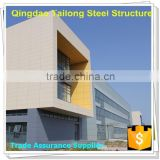 construction design and low cost steel structure warehouse building