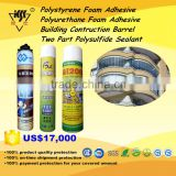 Polystyrene Foam Adhesive Polyurethane Foam Adhesive Building Contruction Barrel Two Part Polysulfide Sealant