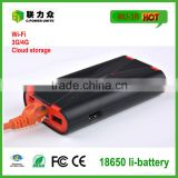 3g/4g wifi router mobile phone charger