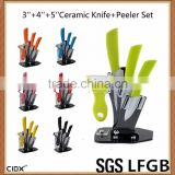 "Best Sell 3''4""5"" Ceramic Knife Set With Peeler and Block(CIDX-TJC034)                                                                         Quality Choice"