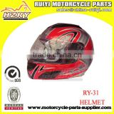 Motorcycle helmets,custom helmet,novelty bicycle helmets