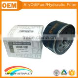 Best fram filters as oil filter 7700274177                                                                         Quality Choice