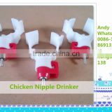 top selling poultry nipple drinker,chicken nipple drinker                                                                                                         Supplier's Choice