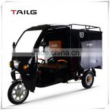 Tailg 800w durable heavy cargo loading express electric tricycle made in China                                                                         Quality Choice