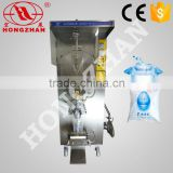 liquid price milk packing machine , water pouch packing machine price , pure water sachet packing machine