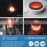 heating speed induction heating machine for aluminum billet melting