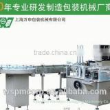 Wanshen HDZ 100P Vials Cartoning Machine, Pharmacy packaging machine