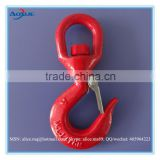 spraying plastic drop forged four times wll swivel anchor hook with latch, swivel latch hook