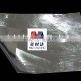 Double sided aluminum coat fabric aluminum foil woven fabric tarpaulin roofing insulation