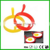 Kitchen Tools In Non-Stick Fried Egg Cooker Moulds Silicone Egg Pancake Mold Frying Egg Ring