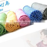 100*30cm Antibacterial Ultraviolet-Proof High Absorbent Bamboo Charcoal Carbon Fiber and Polyester Sports Magic Cooling Towel
