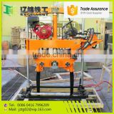 YCD-22 The newest design railway tools factory wholesale price rail hand held air rammer