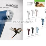 Shattaf shower head