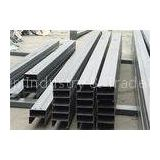 Customized black hot rolled steel plate U Beam for power transmission tower bridge