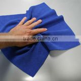 Super absorbent microfiber floor cleaning cloth