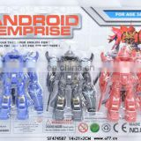 Androd Emprise Mul-Function Toy,Kid Robot Toy.