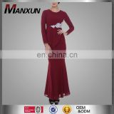 Malaysia Beautiful Traditional Dress Embroidered Design With High Quality Baju Kurung For Women Muslim Long Dress