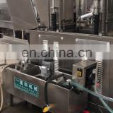 Meat Saline Injection Machine/Meat Injector for Sale