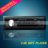 Hot Sale And High Quality Car Radio Mp3 Fm Am Transmitter