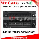 Wecaro WC-VU7006 Android 4.4.4 car stereo 1024 * 600 for vw transporter double din car dvd WIFI 3G 16GB Flash