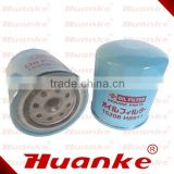 Forklift Parts Nissan Forklift Oil Filter 15208-H8911 For Nissan H20 Engine