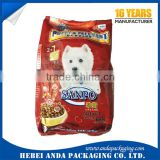 Best Price OEM Design animal/pet feed packaging bag from manufacturer                                                                                                         Supplier's Choice