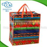 135 gsm pp woven shopping bag /shinny Good materail pp woven shopping bag                                                                         Quality Choice