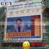 bus station led display screen