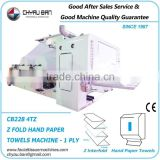Z Fold Hand Towel Tissue Paper Converting Machine Machinery