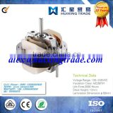 Refrigerator motor / shaded pole motor / refrigeration spare parts fan motor/ Shaded Pole Fan Motor