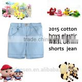 Top selling jeans 2015 cotton boys elastic waist denim shorts jeans for kid