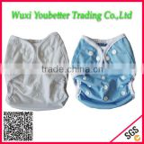 Adjustable Super Absorbent Cloth Diaper/Nappy Cover