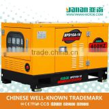 15 KVA Soundproof 400v Diesel Generator 1500RPM                                                                         Quality Choice