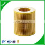 11427541827 wholesaler oil filters for car engine HU816x