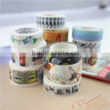 XG13 Adhesive Tape bopp manufacturers non washy china custom sticker printed type self acrylic adhesive tape                                                                                         Most Popular