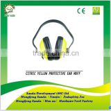 protective pvc ear muff