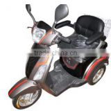 New style 3 wheel electric passenger bikes specialized for elders (HP-E130)