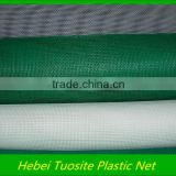 16x18 Plastic Window Screen /insect fiberglass window netting