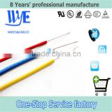 Braidless Silicone Wire - UL 3512 Reduced Diameter Appliance Silicone Rubber Wire 200C 600V