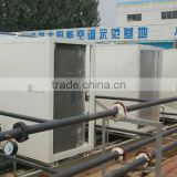 6 Tons Absorption Chiller