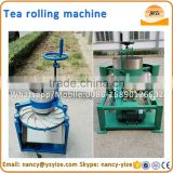 Commercial tea leaves rolling machine, Black tea roller machine tea leaf processing machine
