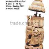 sandalwood carved hoda ambabari elephant
