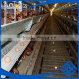 Hot sale Manufacture Galvanized Poultry equipment Layer battery cages laying hens chicken cage